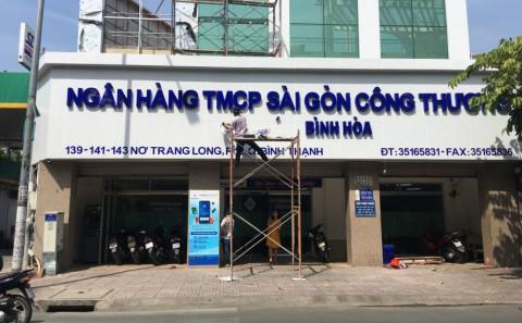 Nhận Thi Công Mặt Dựng Alu, Bảng Hiệu Alu Chữ Nổi Nhiều Mẫu Mã Đẹp Tại TP.Hồ Chí Minh